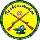 Arne Holgersen & Co A/S logo