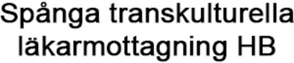 Spånga transkulturella läkarmottagning HB logo