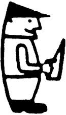 SM Betonggolv logo