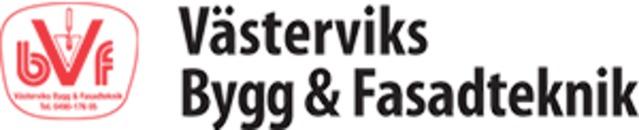 V-viks Bygg & Fasadteknik AB, VBF logo