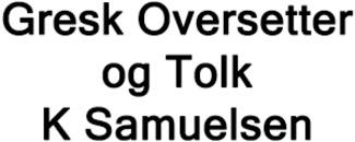 Gresk Oversetter og Tolk K Samuelsen logo