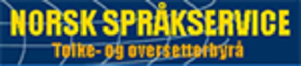 Norsk Språkservice logo