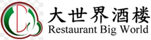 Restaurant Big World logo