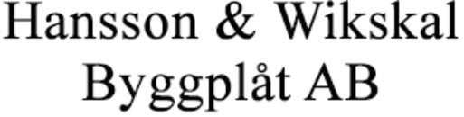Hansson & Wikskal Byggplåt AB logo