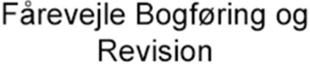 Fårevejle Bogføring og Revision logo