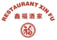 Resturant Xin Fu logo