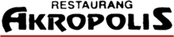 Restaurang Akropolis logo
