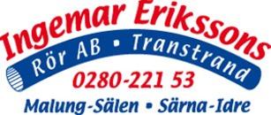 Erikssons Rörledningsfirma AB , Ingemar logo