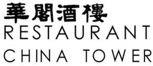 China Tower Restaurang logo