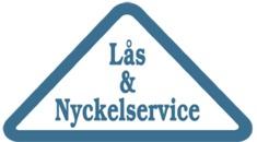 Lås Och Nyckelservice I Vimmerby logo