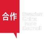 Sweden-China Trade Council logo