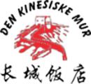 Restaurant Den Kinesiske Mur ApS logo