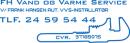 Fh Vand Og Varme Service ApS logo