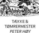 Peter Høy logo