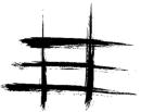 Hanne Eskesen Indretning & Design logo