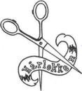 Hårlokken logo