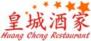 Kinesisk Restaurant Huang Cheng logo