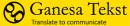 Ganesa Tekst oversettelser logo