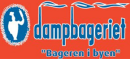 Dampbageriet A/S logo