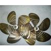 Salg av propeller