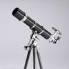 Stjernekikkert/ Teleskop