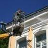 Byggrengjøring