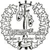 Aabyhøj Amatør Teater logo