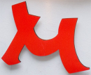 M:S Garn & Tyger logo