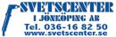 Svets Center i Jönköping AB logo