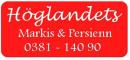 Höglandets Markis & Persienn logo