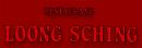 Loong Sching Restaurang logo