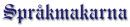 Språkmakarna logo