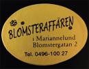 Blomsteraffären i Mariannelund logo