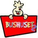 Bushuset 2 logo
