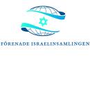 Förenade Israel Insamlingen logo