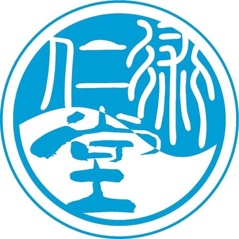 Ren Akupunktur AB logo