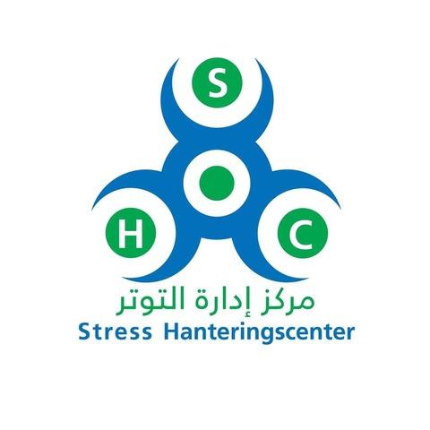 Stresshanteringscenter logo