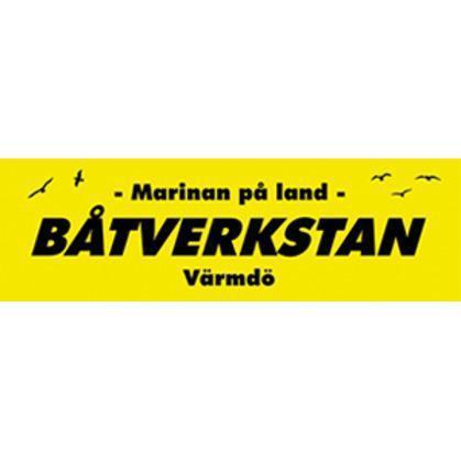 Sjöbris Marin AB logo