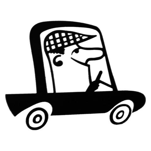 Holbæk Autosadelmager og Møbelpolstrer logo