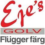Flugger Färg Ejes Golv logo