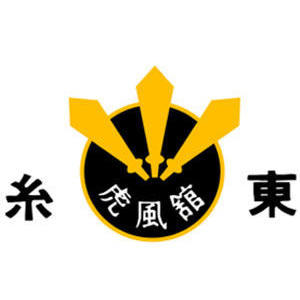 Huddinge Shito-ryu Karateklubb logo