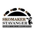 Asbjørns Sko- og Nøkkelservice logo