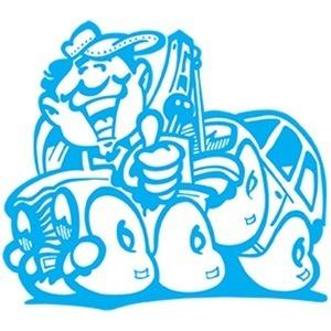 Tom's Autohjælp logo